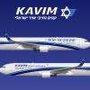 Kavim Israeli Airlines Boeing 767-300ER | 4X-EMB