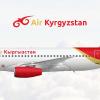 Air Kyrgyzstan / Sukhoi Superjet 100