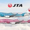 Japan Transocean Air / Boeing 737-400