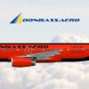 Donbassaero / Airbus A320