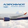 Aeroflot / Airbus A350-900