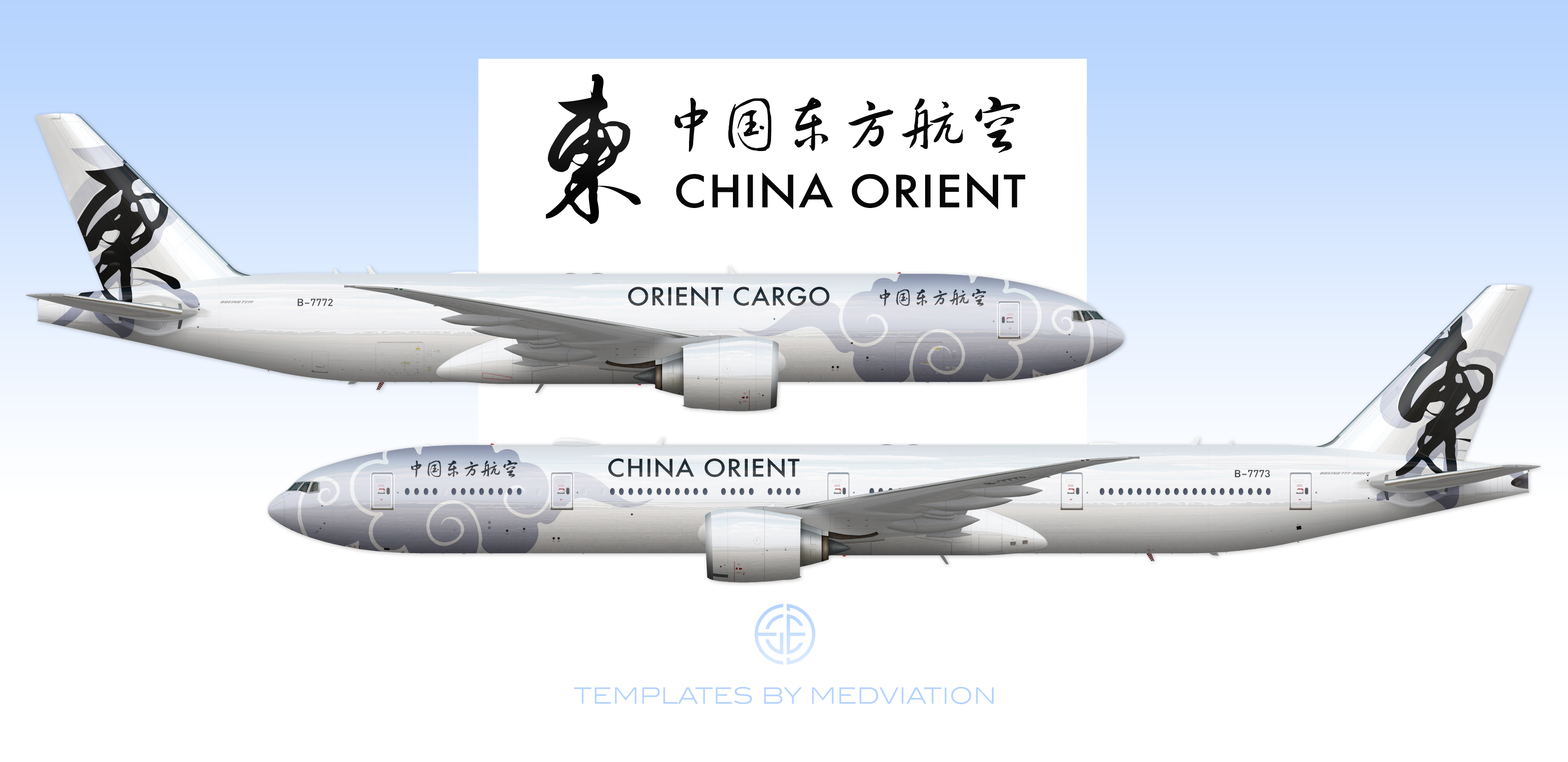 china orient orient cargo boeing 777 300er freighter edge s rh airline empires com Boeing 777 Backlog Boeing 747-400F
