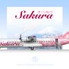 Sakura Air Services, ATR 72-600