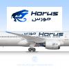Horus, Boeing 787-9