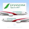 Levantine, Airbus A330-900neo