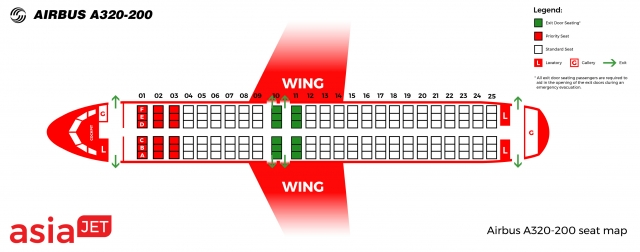 Схема самолета а 320 200 аэрофлот