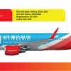 AsiaJet A320-200 Special Livery - Asia's No.1 LCC (Chinese)