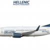 Hellenic 737-500 (00's scheme)