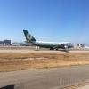 Eva Air Cargo 747-400F (B-16483)