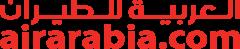 2000px Air Arabia Logo.svg