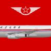 *CATA IL-86 | B-1993
