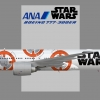 ANA Boeing 777-381ER (Star Wars BB8)