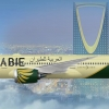 Air Arabie | 2018-present livery |787-9 | Flagship Aircraft