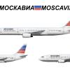MoscAvia Continued | 1995-2010