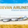 Kievan Airlines | Boeing 747-300