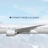 3. Nepali Air | Boeing 777-300ER | 9N-AIP | 2010-