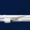 Aerobrasilia | Boeing 787-9