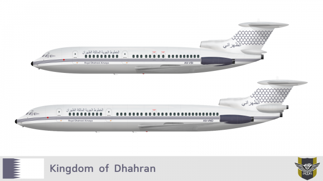 Hawker Siddeley Tridents | 1976