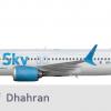 Gulf Sky 737 MAX | 2018