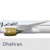 Boeing 787-10 | 2020