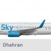 Gulf Sky | 2015