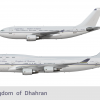 Dhahran Royal Flight | 2013