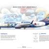 SunExpress Boeing B737 800(WL) ''Smurfs''