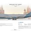 Skygates Boeing B747 400F