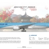 Korean Air Boeing B777 300ER ''Concept Livery''