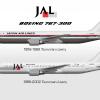 Japan Airlines Boeing 767-346, dual Tsurumaru classics