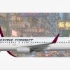 Hongkong Connect | Boeing 737-800 | B-KOV