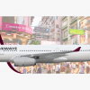Hongkong Airways | Airbus A330-300 | B-HDE