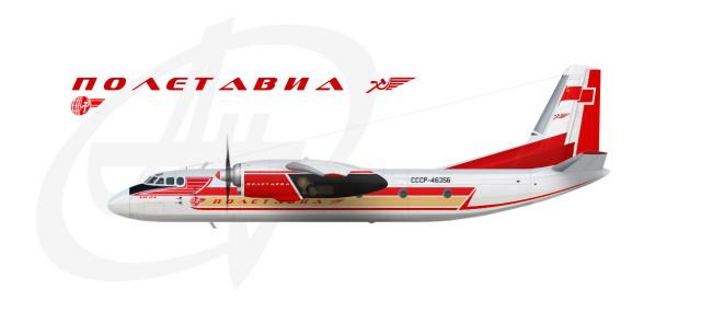 """Poletavia - Soviet Airlines Antonov AN-24 """"1955-1968"""""""