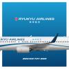 Ryukyu Airlines (琉 球 航 空)  | Boeing 737-800