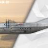 Untitled Liberian (?) Antonov AN 12