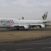 Womas Air 747-400 EC-MDS BHX