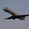 Scandinavian Airlines - CRJ900 - EI-FPG - Birmingham Airport