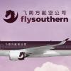 Flysouthern A350-900