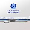 Flysouthern A300-600