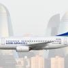 Azeri Airways   Boeing 737-600   4K-AZ92   2009-present