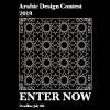 Enter Now! AE Arabic Design Contest 2019