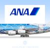"ANA, Airbus A380-800 JA381A ""Hawaiian Sky - ANA Blue"""