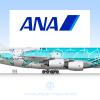 """ANA, Airbus A380-800 JA382A """"Hawaiian Ocean - Emerald Green"""""""