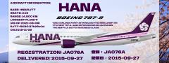 Hana 787 9 JA076A