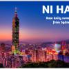 New Flights to Taipei!