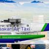 Alaskan Air Taxi DHC-6
