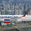 Panamanian A220-300/ CS300