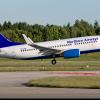 Northern Airways 737-700