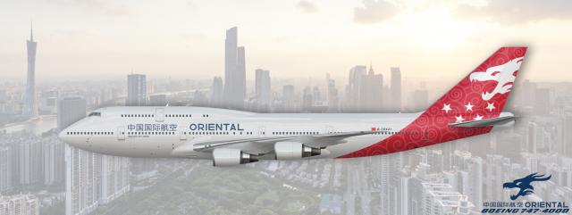 Oriental B747-400D