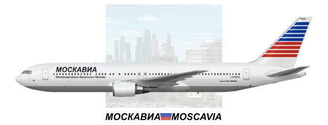 Boeing 767-300ER | 2000